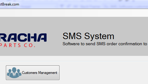 sms system